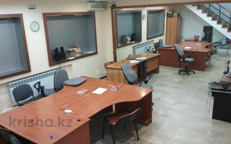 Помещение площадью 147.3 м², Чайковского — Курмангазы за 550 000 〒 в Алматы