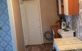 1-комнатная квартира, 38.2 м², 9/9 этаж, Тихая 13/1 за 7.2 млн 〒 в Усть-Каменогорске