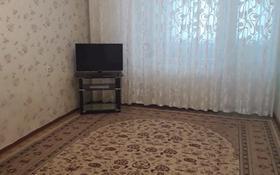 2-комнатная квартира, 47 м², 5/9 этаж помесячно, 26-й мкр 29 — 27 за 80 000 〒 в Актау, 26-й мкр