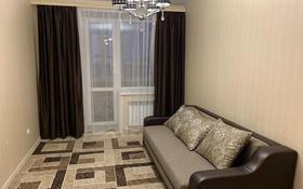 1-комнатная квартира, 35 м², 2/6 этаж помесячно, Микрорайон Юбилейный 35 за 80 000 〒 в Костанае