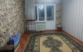 1-комнатная квартира, 31 м², 5/5 этаж помесячно, мкр Аксай-2, Мкр Аксай-2 70 за 100 000 〒 в Алматы, Ауэзовский р-н