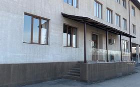 Здание, площадью 1600 м², Кожакеев 9 за 783 млн 〒 в Алматы, Бостандыкский р-н