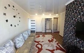 2-комнатная квартира, 55 м², 5/5 этаж, Трусова 147 за 13 млн 〒 в Семее