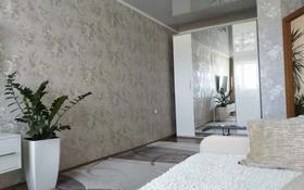 1-комнатная квартира, 42 м², 10/10 этаж, Каирбекова 371/1 за 10.5 млн 〒 в Костанае