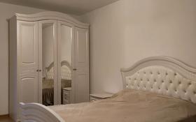 2-комнатная квартира, 60 м², 2/12 этаж посуточно, 7 микрорайон за 10 000 〒 в Талдыкоргане