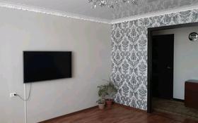 3-комнатная квартира, 73.9 м², 7/9 этаж, ул. 5-МКР.,д. 28 5.28 за 10.3 млн 〒 в Лисаковске