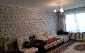 3-комнатная квартира, 58 м², 1/5 этаж, 5мкр 6дом за 17 млн 〒 в Талдыкоргане