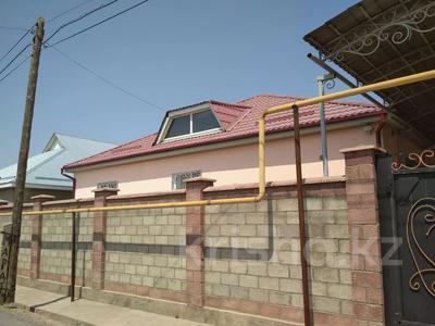 9-комнатный дом, 250 м², 8 сот., улица Кадиралиева 30 за 34 млн 〒 в Таразе — фото 3