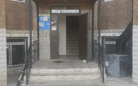 Магазин площадью 280 м², 31Б мкр за 30 млн 〒 в Актау, 31Б мкр