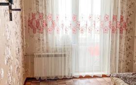 3-комнатная квартира, 68 м², 5/5 этаж, Беспаева 10 за 16.5 млн 〒 в Семее