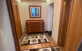 3-комнатная квартира, 88 м², 2/3 этаж, Нурсултана Назарбаева 151/1 за 30 млн 〒 в Уральске