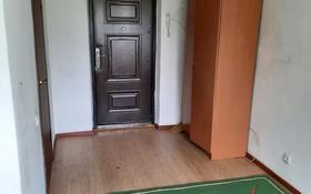 1-комнатная квартира, 19 м², 4/6 этаж помесячно, Ташкентский тракт 7 за 40 000 〒 в Иргелях