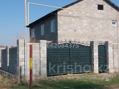 """Магазин площадью 191.4 м², С.Копбаева 1 """"е"""" за 23 млн 〒 в Каскелене"""