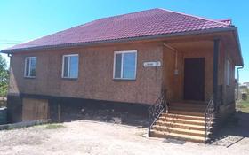 4-комнатный дом, 170 м², 14 сот., Лесная 2 — Парковая за 19 млн 〒 в Щучинске