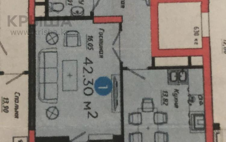 1-комнатная квартира, 43 м², 7/22 этаж, Манглик Ел 54 за ~ 16.4 млн 〒 в Нур-Султане (Астана), Есиль р-н