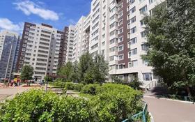 2-комнатная квартира, 61 м², 8/12 этаж, Б. Момышулы за 20.5 млн 〒 в Нур-Султане (Астана), Алматы р-н