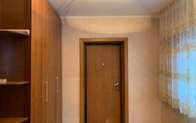 5-комнатный дом, 130 м², 10 сот., Сейфуллина 62в за 23 млн 〒 в