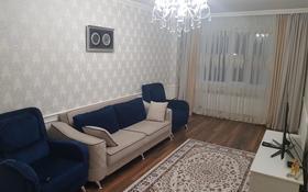 3-комнатная квартира, 83 м², 5/15 этаж, Кошкарбаева за 38 млн 〒 в Нур-Султане (Астана), Алматы р-н