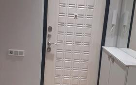 2-комнатная квартира, 76.9 м², 9/14 этаж, Гагарина проспект 124 — Абая за 46 млн 〒 в Алматы, Бостандыкский р-н