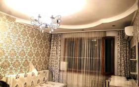 3-комнатная квартира, 75 м², 3/4 этаж, мкр №5, Мкр №5 за 24.5 млн 〒 в Алматы, Ауэзовский р-н