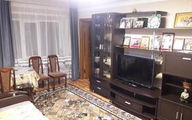 2-комнатная квартира, 40.2 м², 1/5 этаж, Чехова 102 за 11.3 млн 〒 в Костанае