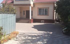 5-комнатный дом, 255 м², 8 сот., мкр Акжар, Айманова за 52 млн 〒 в Алматы, Наурызбайский р-н