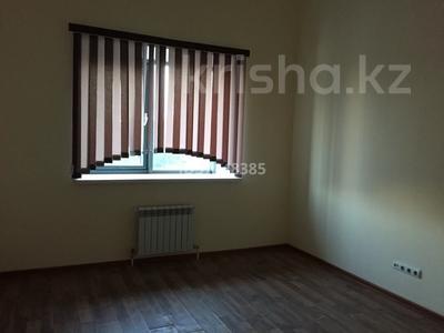Офис площадью 83 м², Абая 150/230 блок 8 — Тургут Озала за 45 млн 〒 в Алматы, Бостандыкский р-н — фото 3
