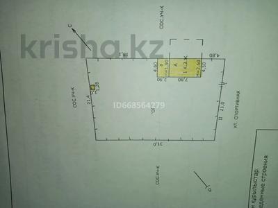 2-комнатный дом, 120 м², 14 сот., 6 район 17 за 5 млн 〒 в Риддере