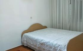 2-комнатная квартира, 50 м², 3/5 этаж помесячно, Каратал 2 за 85 000 〒 в Талдыкоргане