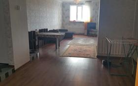 1-комнатная квартира, 68 м², 1/12 этаж, Ильяса Омарова 17 за 15 млн 〒 в Нур-Султане (Астана), Есильский р-н