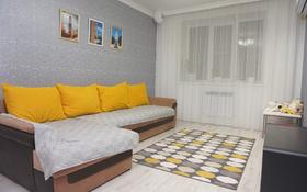 2-комнатная квартира, 67 м², 8/10 этаж, Таумуш Жумагалиев 15 за 23.5 млн 〒 в Атырау