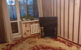 3-комнатная квартира, 58 м², 3/5 этаж, мкр Майкудук, Ул.Кузембаева 56.12 — Магнитагорская за 14.2 млн 〒 в Караганде, Октябрьский р-н