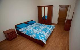 2-комнатная квартира, 64 м², 2/16 этаж посуточно, Навои 208 — Торайгырова за 10 000 〒 в Алматы, Бостандыкский р-н