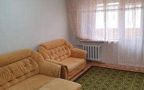 2-комнатная квартира, 45 м², 2/5 этаж, Есенберлина 3 за 10.5 млн 〒 в Жезказгане