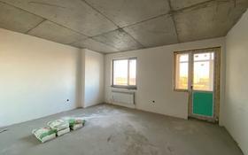 2-комнатная квартира, 61 м², 6/10 этаж, Нажимеденова за 15.1 млн 〒 в Нур-Султане (Астана), Алматы р-н