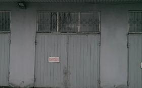 Автомойка с оборудованием за 650 000 〒 в Алматы, Ауэзовский р-н