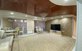 4-комнатная квартира, 110 м², 3/5 этаж, мкр Михайловка , Крылова 42 за 40 млн 〒 в Караганде, Казыбек би р-н