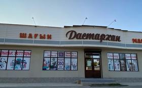 Магазин площадью 359.4 м², Н.Оразбекулы 1А — ул Тауке хана за 55 млн 〒 в Таразе