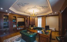 7-комнатная квартира, 420 м², 5 этаж, Домалак Ана за 505 млн 〒 в Нур-Султане (Астана), Сарыарка р-н