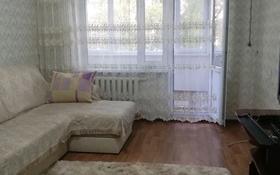 2-комнатная квартира, 50 м², 2/5 этаж помесячно, Алатау 2 за 80 000 〒 в Таразе