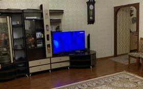 3-комнатная квартира, 96 м², 5/10 этаж, А.Бекейхана 8 — Керей. Жанибек хандар за 38 млн 〒 в Нур-Султане (Астана), Есиль р-н