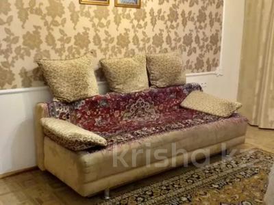 4-комнатная квартира, 74 м², 2/5 этаж, Пятницкого за 28.5 млн 〒 в Алматы, Ауэзовский р-н — фото 7