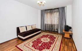 1-комнатная квартира, 44 м², 3/9 этаж, мкр Мамыр-3 — Шаляпина за 19.5 млн 〒 в Алматы, Ауэзовский р-н