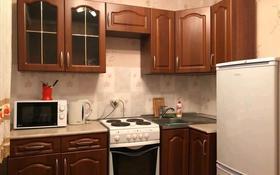 1-комнатная квартира, 32 м², 2/5 этаж посуточно, Матросова 9 за 5 000 〒 в Экибастузе