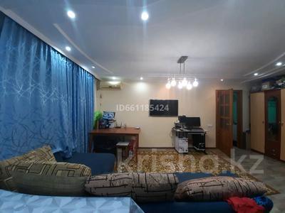 2-комнатная квартира, 48.2 м², 7/9 этаж, Пушкина 100 за 14.5 млн 〒 в Семее — фото 4
