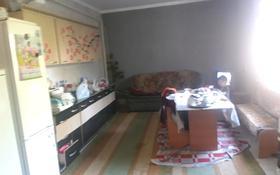 5-комнатный дом, 130 м², 14 сот., Аубакирова 28 за 13.5 млн 〒 в Талдыкоргане