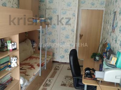 2-комнатная квартира, 44.7 м², 3/5 этаж, мкр №11, Шаляпина — Алтынсарина за 14 млн 〒 в Алматы, Ауэзовский р-н — фото 10