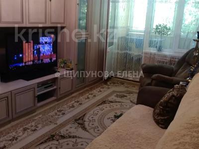 2-комнатная квартира, 44.7 м², 3/5 этаж, мкр №11, Шаляпина — Алтынсарина за 14 млн 〒 в Алматы, Ауэзовский р-н — фото 7