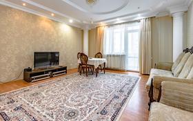 2-комнатная квартира, 75 м², 6/9 этаж посуточно, Сарайшык 5 — Кабанбай батыра за 13 000 〒 в Нур-Султане (Астана), Есиль р-н