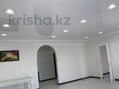 2-комнатная квартира, 71 м², 4/11 этаж, Барибаева 43 — Казыбек Би за 36 млн 〒 в Алматы, Медеуский р-н — фото 10